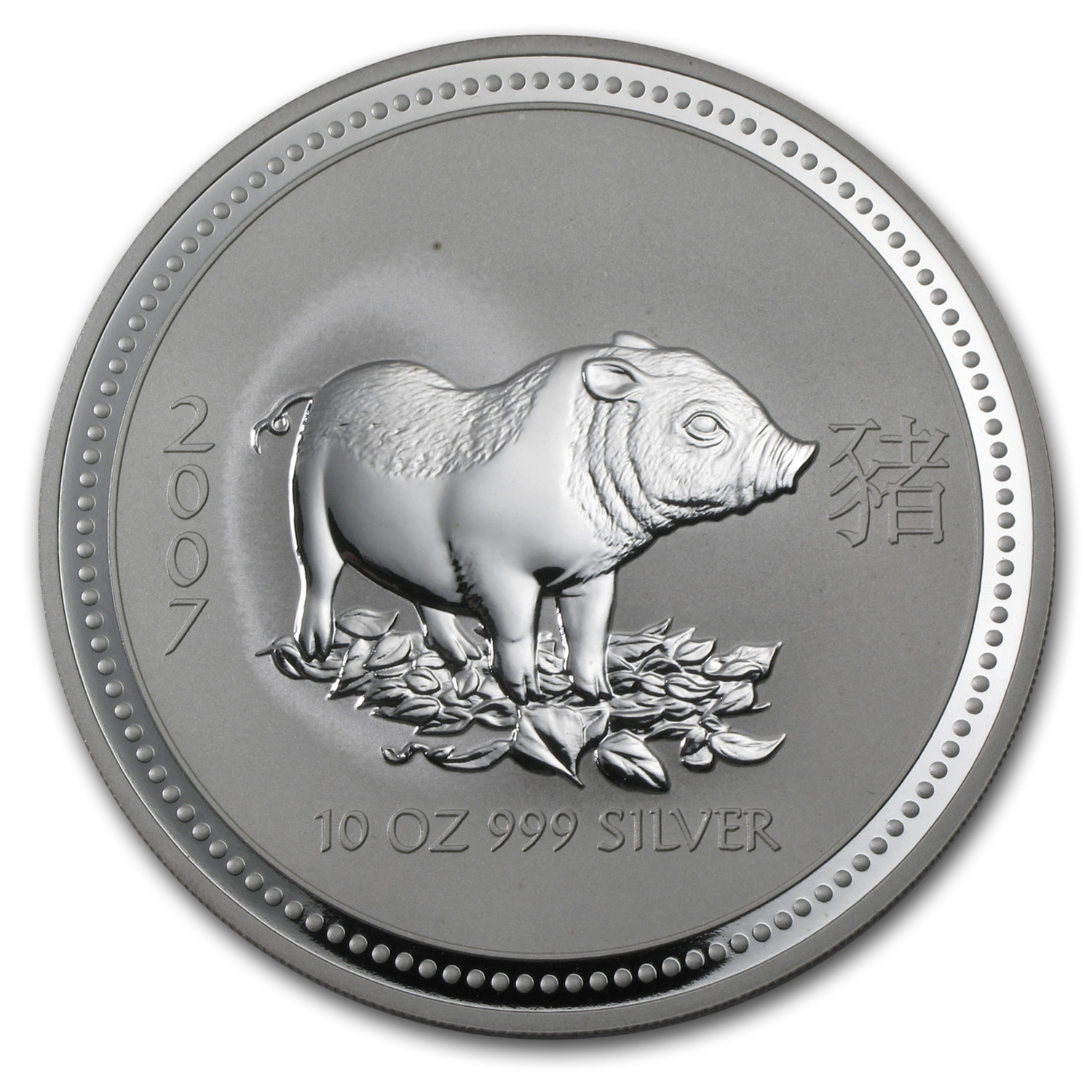 2007 10 oz Silver Australian Year of the Pig BU